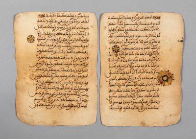 Coran-Mauritanie, XVIIIe siècle, feuillets de manuscrit, 19,5 x 14,5cm, collection ConstantHamès © Photo-Cateloy-IMA