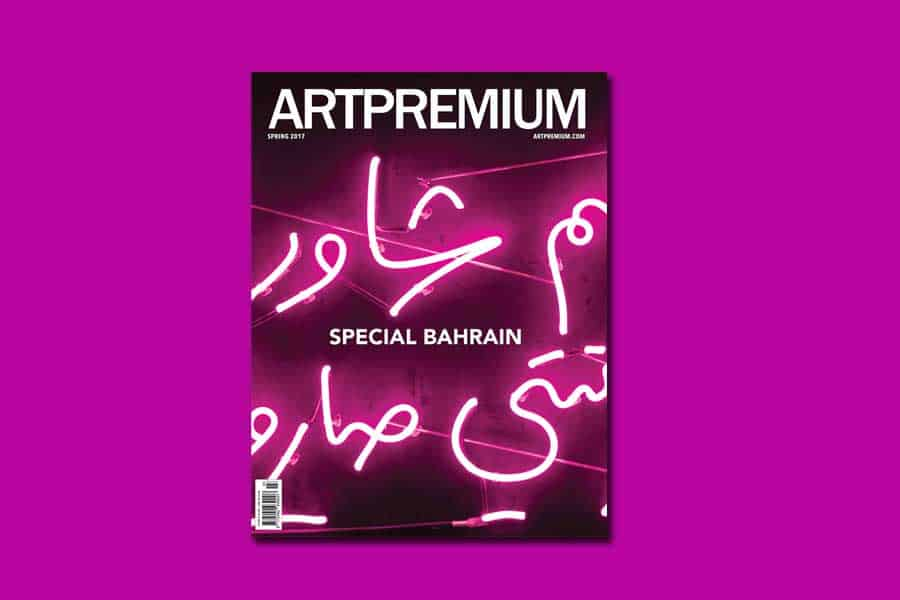 ArtPremium Magazine - The Bahrain Issue