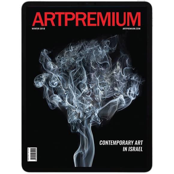 ArtPremium - Israel Issue